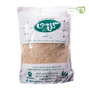 برنج طارم 2 کیلویی ارگانیک گل سی