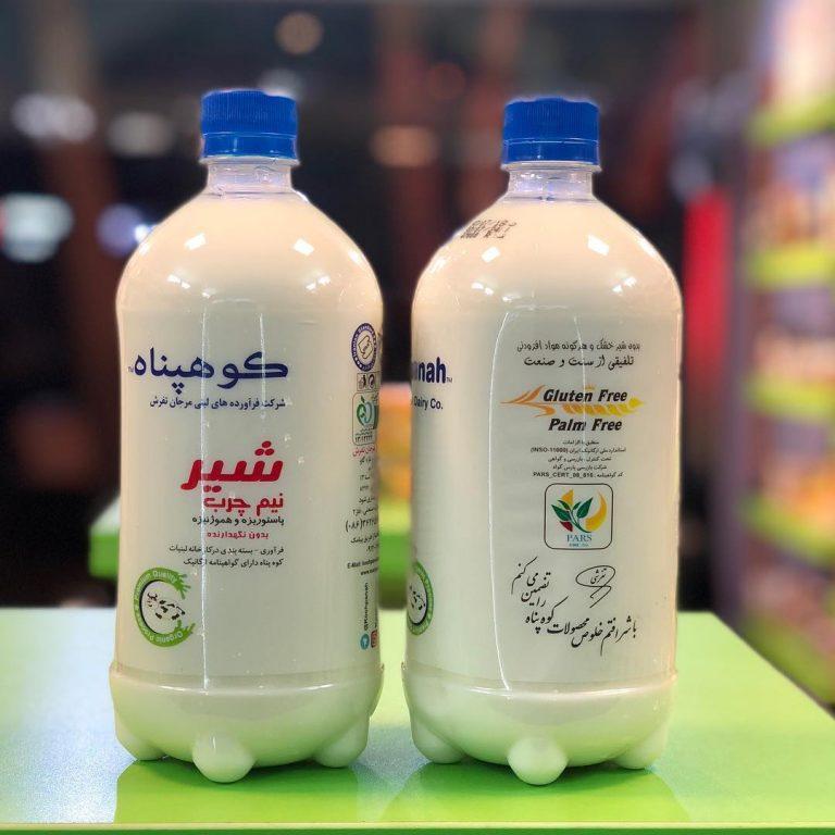 شیر نیم چرب ارگانیک کوهپناه 1 لیتری