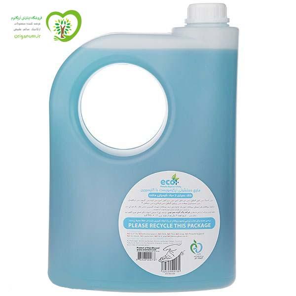 مایع دستشویی ارگانیک گلیسیرینه ایکو مویست حجم 3750 میلی لیتر