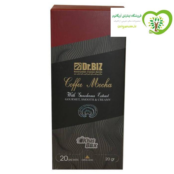 قهوه فوری موکا دکتر بیز_ همراه با قارچ گانودرما 20 عددی