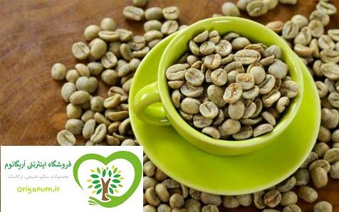 دمنوش گیاهی قهوه سبز- مهرگیاه – 14 تی بگ