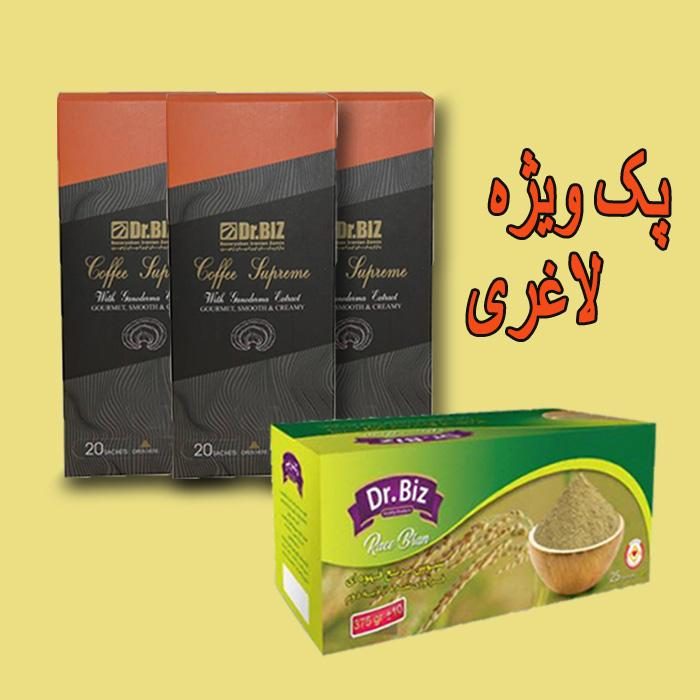 پک ویژه لاغری قهوه سوپریم + سبوس برنج دکتر بیز