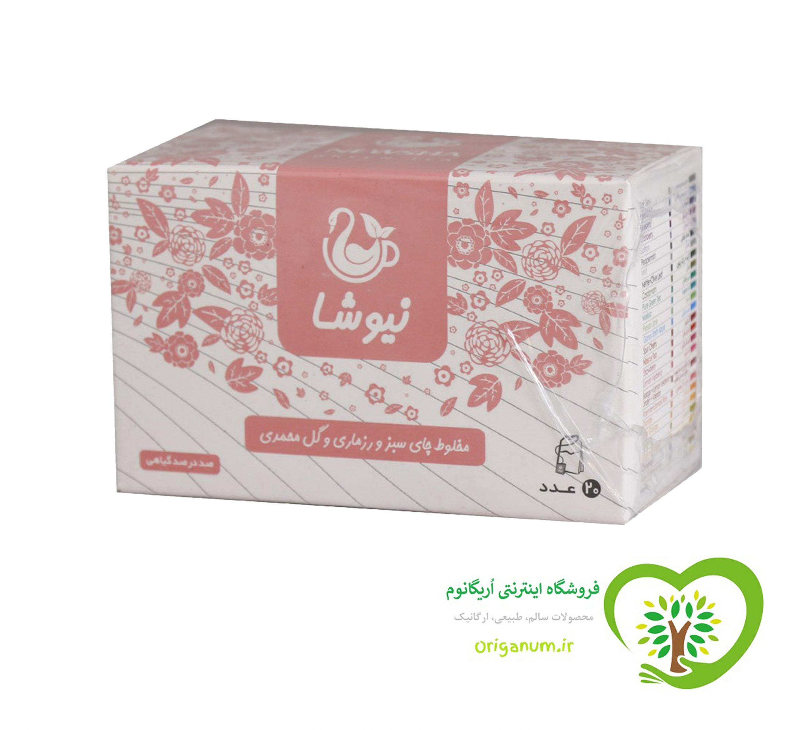 دمنوش مخلوط چای سبز و رزماری و گل محمدی کیسه ای نیوشا 20 عددی