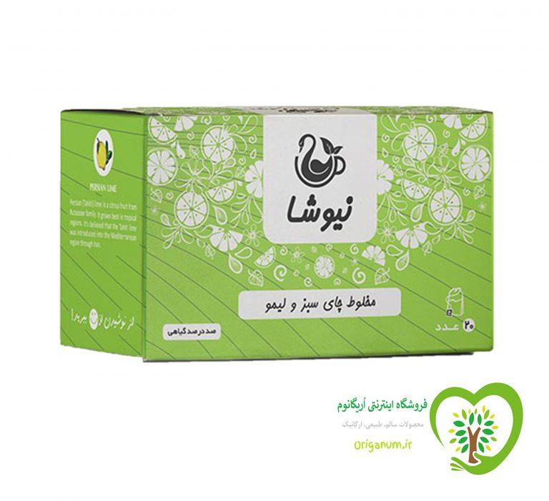 دمنوش مخلوط چای سبز و لیمو کیسه ای نیوشا 20 عددی