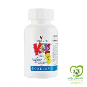 فوراور کیدز (مولتی ویتامین جویدنی کودکان) 120 عددی