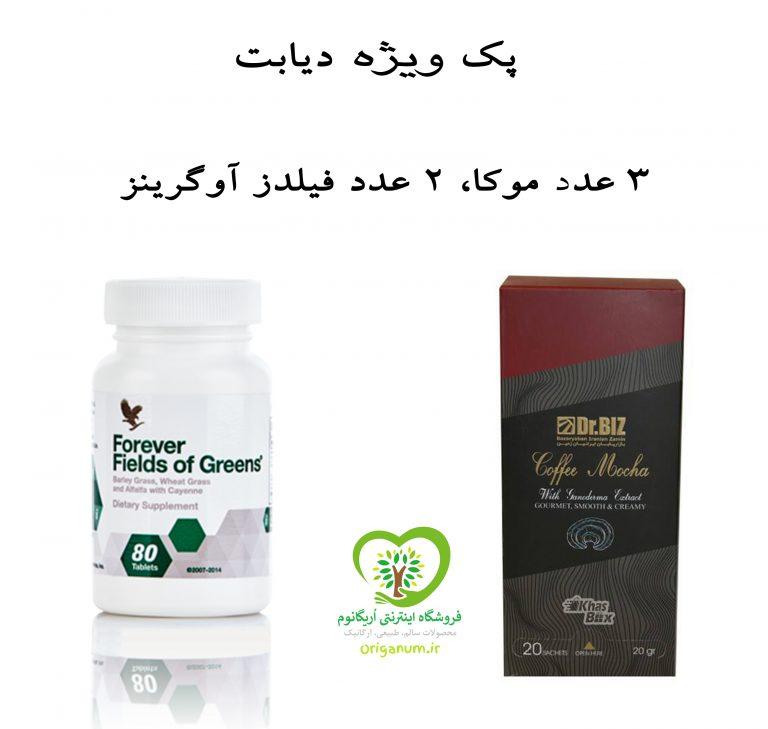 پک ویژه دیابت