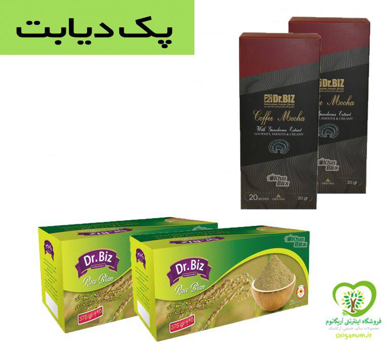 پک دیابت ( 2 بسته قهوه موکا + 2 بسته سبوس برنج)