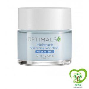 ماسک مرطوب کننده غلیظ اوپتیمالز مناسب انواع پوست کد 34608 (50 میل)